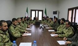 تشکیل اتاق عملیات تروریستها در ادلب/ ورود رسمی جبهه النصره به تشکیلات تحت حمایت ترکیه