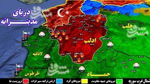 آخرین تحولات میدانی شمال سوریه/ تلاش دولت ترکیه برای نجات گروههای تروریستی با تشکیل ائتلاف جدید + نقشه میدانی