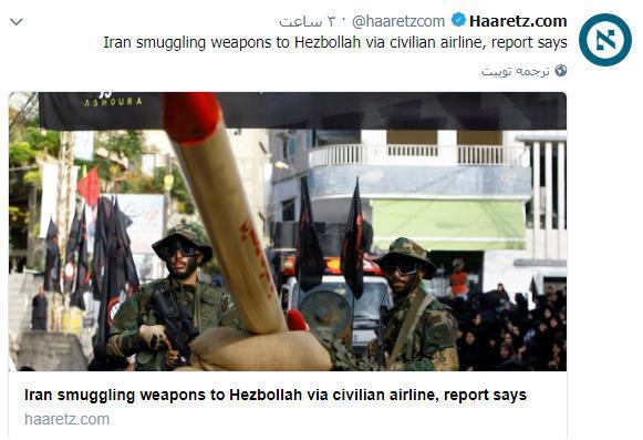 «هواپیمایی لبنان» ادعای «فاکسنیوز» درباره سلاح حزبالله را شدیداً تکذیب کرد