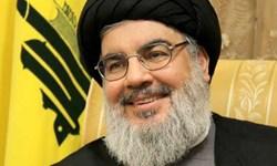 تبریک تولد «سید حسن نصرالله» به شیوه رزمندگان حزبالله