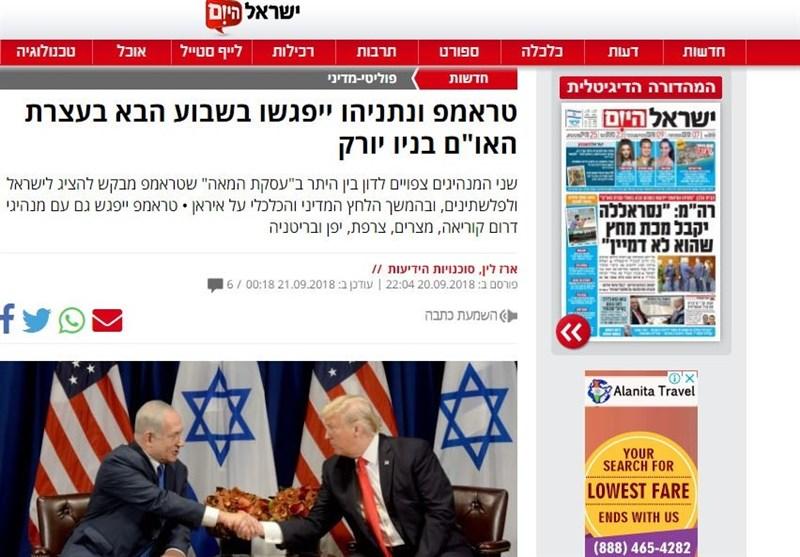 رسانههای اسرائیلی در یک نگاه  نشانه تأثیرگذاری سخنان نصرالله در جامعه صهیونیستی/ ژنرال اسرائیلی: حلقه محاصره ما تنگتر میشود