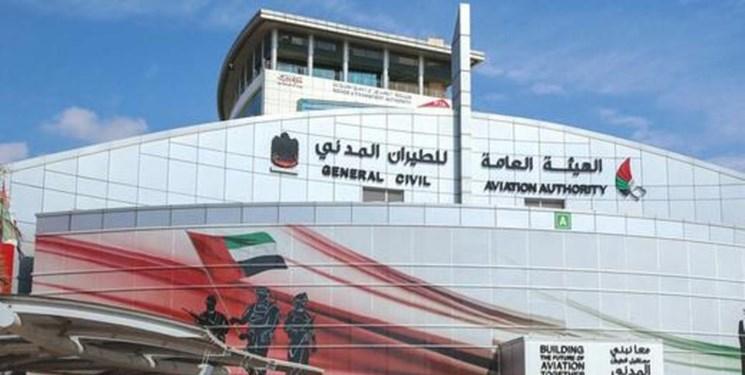 واکنش امارات به سومین حمله پهپادی یمن؛ تکذیب دفتر دبی و سکوت سازمان هواپیمایی