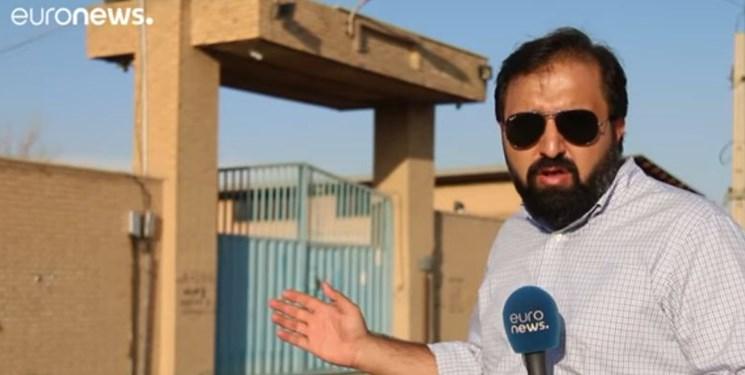 گزارش «یورو نیوز» از «تورقوزآباد»: نتانیاهو را سر کار گذاشتهاند!
