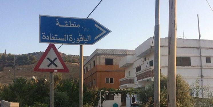 «الباقوره و الغمر» اردن چگونه به اشغال رژیم اسرائیل درآمد؟
