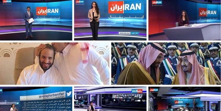ولیعهد سعودی بودجه شبکه «ایران اینترنشنال» را میدهد