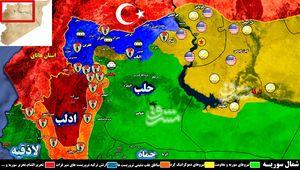 ماجراجویی جدید ترکیه برای حفظ توافق سوچی/ لشکرکشی علیه شبه نظامیان کُرد برای نجات تروریستها + نقشه میدانی و تصاویر