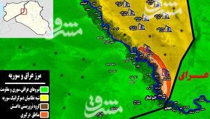 آخرین تحولات میدانی نوار ساحلی شرق رود فرات/ حضور نیروهای آمریکایی در گذرگاه مرزی القائم عراق به بهانه رصد تروریستها + نقشه میدانی و تصاویر