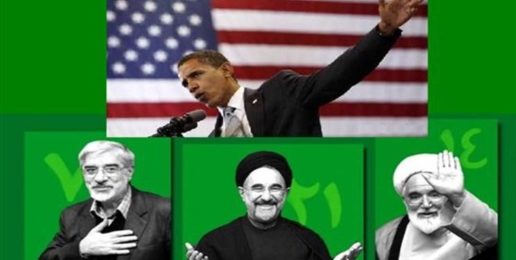 سال ۲۰۰۹؛ سالی که ریل آمریکا از مذاکره به تحریم تغییر کرد