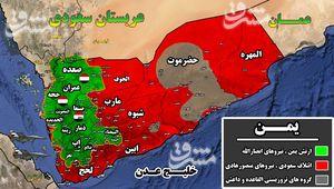 ضربه شست نیروهای یمنی به مزدوران سعودی در استان الجوف با قدرت نمایی پهپادهای «قاصف ۱»/ شمال و شمال شرق استان البیضاء، گورستان جدید نیروهای سعودی + نقشه میدانی