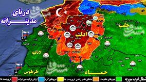 ادامه حملات دومینوار گروه های تروریستی در شمال سوریه؛ شهادت ۱۸ تن از نیروهای ارتش سوریه در جریان دفع حملات در شمال استان حماه + نقشه میدانی