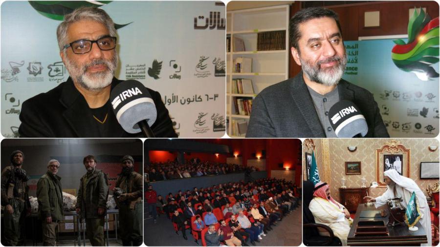 عرض اندام سینمای ایران در سرزمین مقاومت
