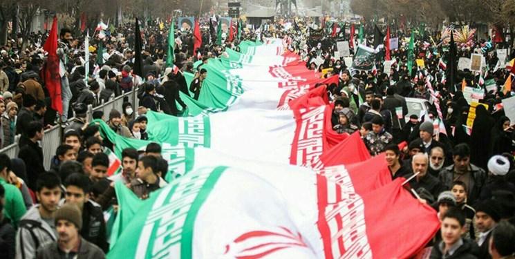 هاآرتص: ایران پیچیدهتر و قدرتمندتر از آن است که اسرائیل بتواند شکستش دهد