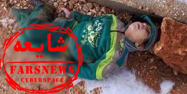 وقتی ضدانقلاب کودک سوری را ایرانی معرفی میکند