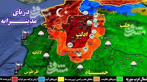 مناطق اشغالی شمال سوریه ۷ روز پس از درگیری های سنگین میان گروههای تروریستی/ خط و نشان تحریرالشام برای تروریستهای مورد حمایت آنکارا با اشغال ۲۰ شهرک و روستا + نقشه میدانی