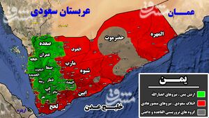جزئیات حملات پهپادهای «قاصف- ۲k» انصارالله به رژه نظامی در شرق استان لحج/ کشته و زخمی شدن ۴۵ تن از فرماندهان ارشد سعودی و اماراتی در پایگاه نظامی «العند» + نقشه میدانی