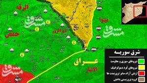 شبه نظامیان کُرد در آستانه فتح شرق رود فرات/ کاهش مناطق تحت اشغال تروریستهای داعش به ۱۵ کیلومتر مربع + نقشه میدانی و عکس