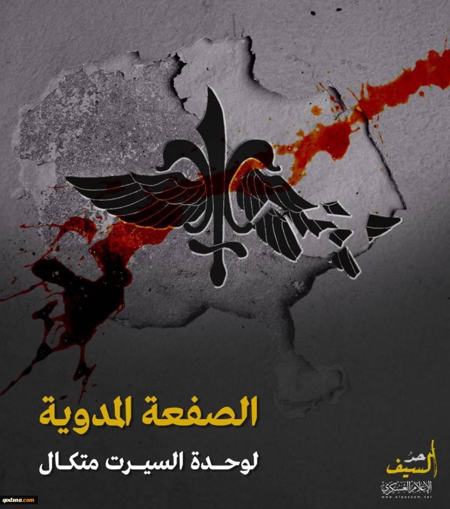 درس سخت گردانهای عزالدین قسام به یگان ویژه «سایرت متکال» در ارتش رژیم صهیونیستی/ تمجید گروههای فلسطینی از مقاومت + تصاویر