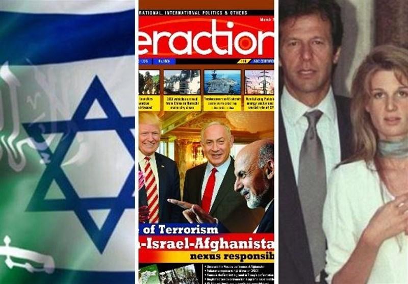 """پرونده ویژه """"اسرائیل در افغانستان""""-۳ کریدور نفوذ «تلآویو» به «کابل» از گذر ایجاد روابط با کشورهای منطقه"""