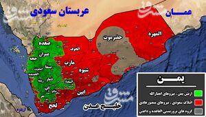 تحقیر دوباره آل سعود در خاک عربستان/ هلاکت ۲۵ نظامی سعودی در جیزان با عملیات ویژه رزمندگان یمنی/ ترس نیروهای عربستانی برای بازگرداندن اجساد همرزمان از میدان نبرد + نقشه میدانی و عکس