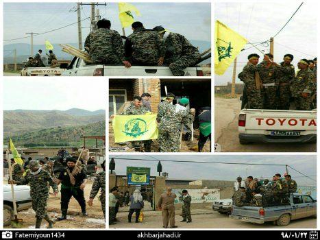 نیروهای جهادی فاطمیون در پلدختر + عکس