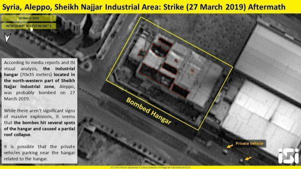 تصاویر ماهوارهای از آثار آخرین حمله رژیم صهیونیستی به سوریه