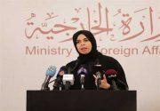 دوحه: ادعای حضور سپاه پاسداران ایران در قطر بی اساس است