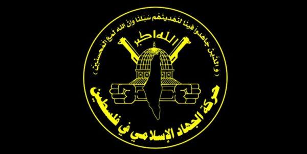 «جهاد اسلامی» اقدام آمریکا علیه سپاه پاسداران را محکوم کرد