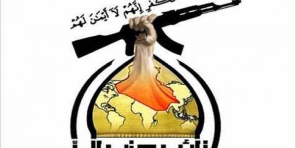 حزبالله عراق: مقاومت دوشادوش سپاه پاسداران خواهد ایستاد
