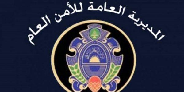 هشدار لبنان درباره جاسوسهای صهیونیستی در پوشش تور گردشگری