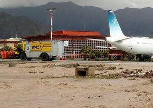 فرودگاه خرم آباد با تلاش سپاه بازگشایی شد