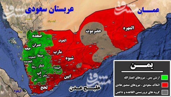 قدرت نمایی دوباره رزمندگان یمنی در عسیر عربستان/ غافلگیر شدن مزدوران سعودی در مناطق «مجازه، علب و الربوعه» + نقشه میدانی و عکس