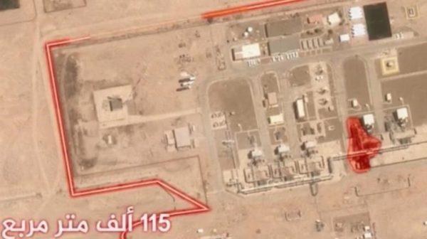 افشای میزان خسارت به تاسیسات نفتی عربستان در عملیات پهپادی انصارالله+تصاویر