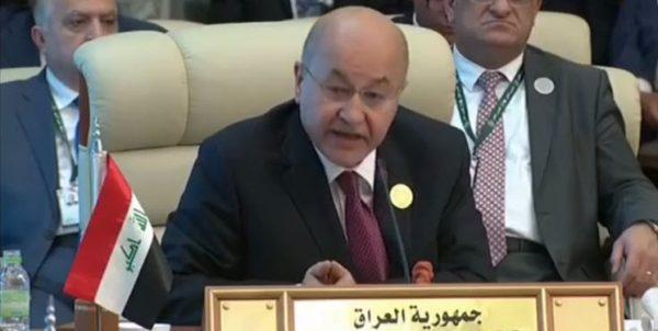 فیلم | دفاع قاطع رئیس جمهور عراق از ایران در اجلاس مکه
