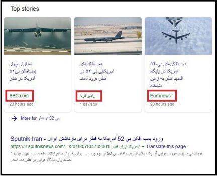 اعزام ناو هواپیمابر به خلیج فارس؛ برنامه ۳۰ ساله آمریکا برای ترساندن ایران/ وقتی حضور B-52 در قطر پس از ۳ سال کشف میشود!+عکس
