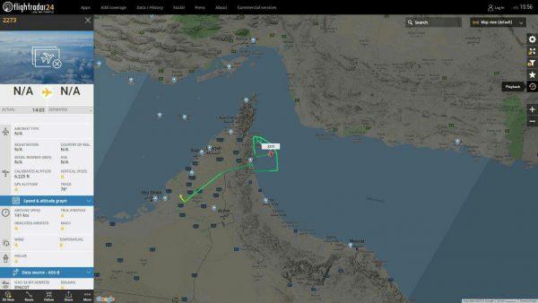 بندر الفجیره امارات کجاست و چه ارتباطی با تنگه هرمز دارد؟ + نقشه میدانی