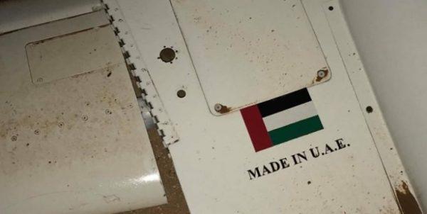 سرنگونی یک پهپاد اماراتی در لیبی + عکس