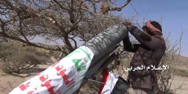 هدف قرار دادن مواضع ائتلاف سعودی با چندین فروند موشک «زلزال ۱»