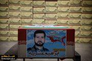 گزارش تصویری| مراسم وداع با پیکر مطهر شهید مدافع حرم ابراهیم عشریه