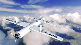 حمله پهپادی ارتش یمن به پایگاه هوایی «ملک خالد» سعودی