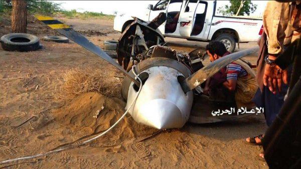 تصاویری از بقایای پهپاد ساقط شده آمریکایی در غرب یمن