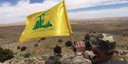 درخواست تلآویو از مسکو درباره حزبالله