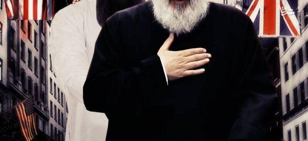 «احمد الحسنی» ها در ایران چه میکنند؟ / از ادعای فرزندی امام زمان(عج) تا به شهادت رساندن ۱۴۳ عراقی +عکس