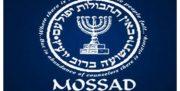 افشای عملیات موساد در سودان، برای انتقال یهودیان