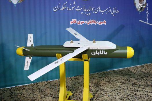ایران دوازدهمین سازنده «سامانه هدایت ماهوارهای بمب» در جهان شد/ حمله به اهداف استراتژیک از فواصل دورتر و ارتفاع بالاتر +عکس