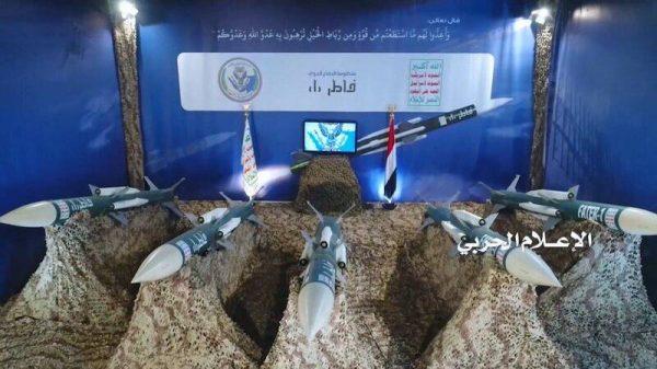 یمن تنها شکارچی پهپاد مشهور آمریکا در جهان/ MQ-۹ هم تسلیم ابتکار پدافندی و عمردهی انقلابی شد +عکس