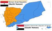 پیش زمینه تاریخی درگیریهای داخلی جنوب یمن/ چرا امارات بر تشکیل مجدد کشور یمن جنوبی اصرار دارد؟