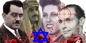 به بهانه مرگ مشکوک یک دانشمند؛ نگاهی به تاریخچه ترور دانشمندان مصری