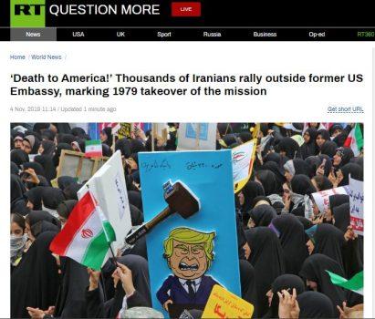 بازتاب راهپیمایی ۱۳ آبان در رسانههای خارجی+ تصاویر