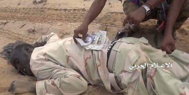 سودانیها خروج نیروهای ارتش کشورشان از یمن را خواستار شدند