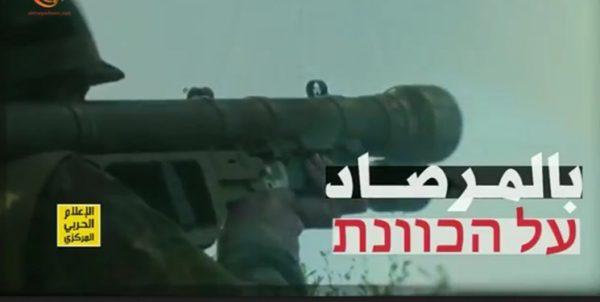 نگرانی تلآویو از توسعه توان موشکی مقاومت لبنان و فلسطین/ آیا حزب الله موشک پیشرفته زمین به هوا شلیک کرد؟